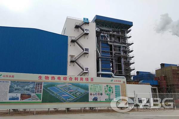 150 Ton Biomass Fired Power Plant Project-2.jpg