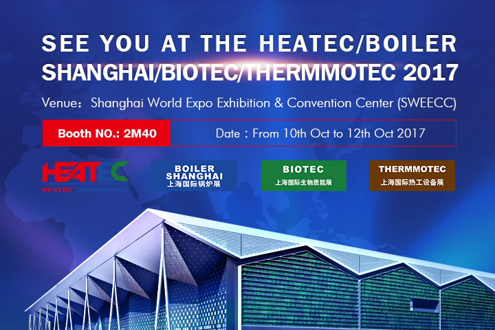 Welcome to The HEATEC/BOILER SHANGHAI/BIOTEC /THERMMOTEC 2017